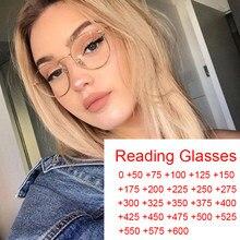 Gafas de lectura redondas y pequeñas para hombre y mujer, anteojos de lectura pequeños, con bloqueo de luz azul Vintage, para ordenador, para presbicia de Metal, 2020