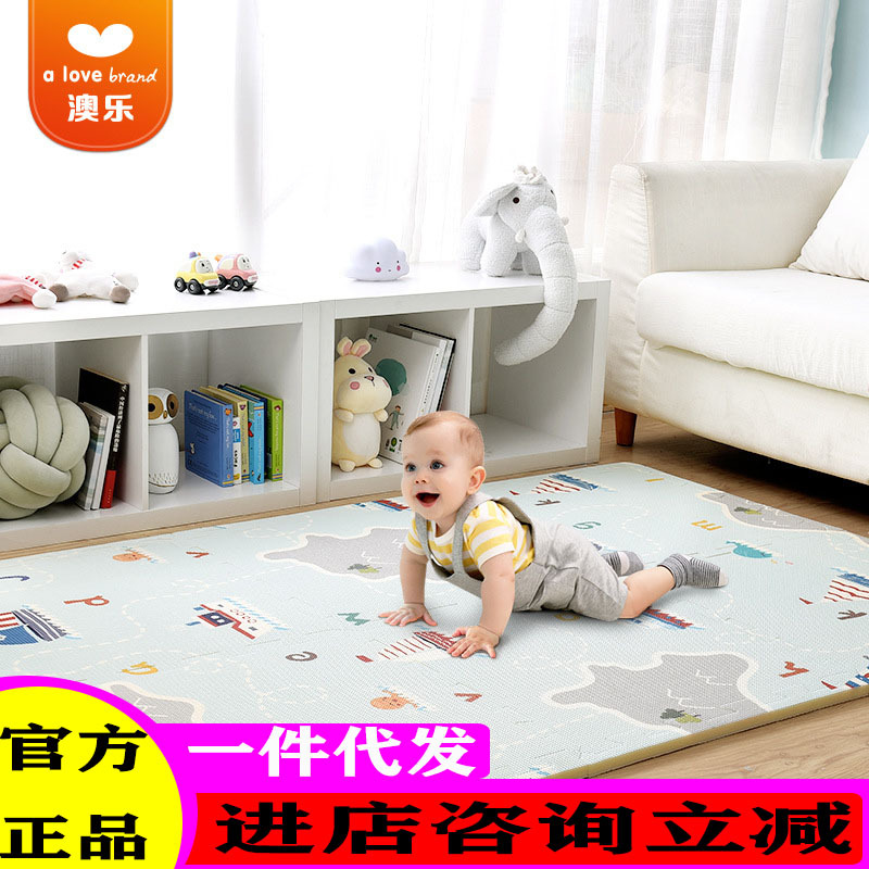 AOLE-HW Baby XPe Joint Crawl Pad Thickening Home Infant Climbing Pad Children Buttoned Pad Living Room Large Mat