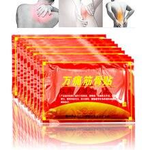 160 pces vermelho mais forte alívio da dor remendo gesso ortopédico dores musculares médicas fadiga muscular artrite dor articular