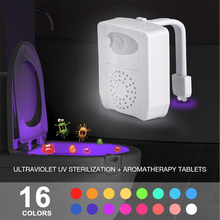 Toilet Seat LED Light Motion Sensor Night Light UV Sterilizer Lamp for WC Waterproof Battery Bathroom Kids Toilet Lamp 16Colors
