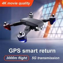 Mini Drone professionnel S604 RC, double caméra 1080P ESC 4K 6K, hauteur fixe, jouet hélicoptère