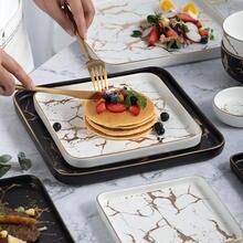 Набор креативной квадратной посуды из стейка мраморное блюдо