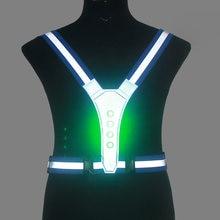 Светодиодный светящийся беспроводной жилет светоотражающий с