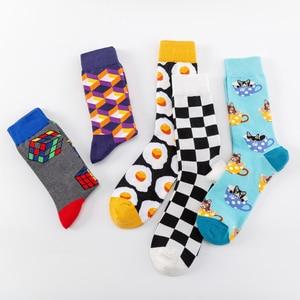Image 4 - New 2019 Colorful Cotton Mens Long Socks Harajuku Hip Hop Funny Poached egg  Magic Cube Cool Dress Socks for Male Wedding Gifts