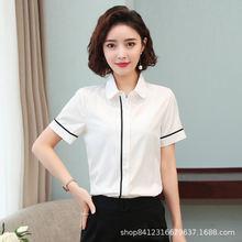 Корейские модные шифоновые женские блузки офисные рубашки и