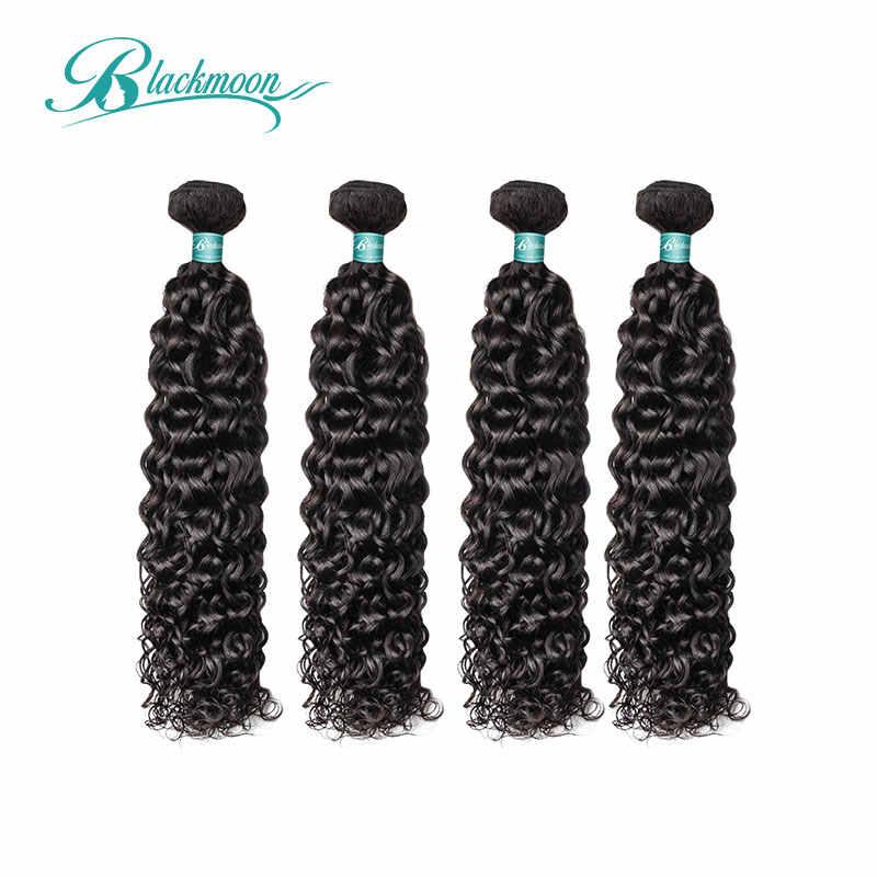 Su dalga demetleri brezilyalı su dalgalı saç örgü demetleri 3 demetleri kıvırcık saç 8 24 26 inç paket saç insan saçı postiş