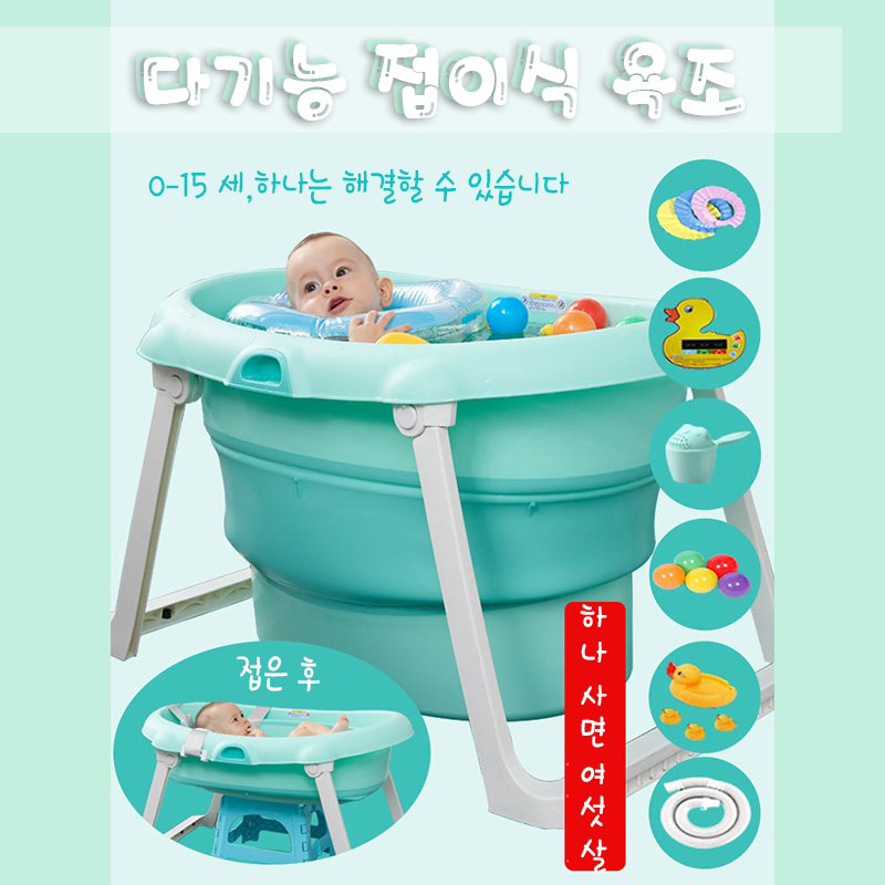 Bathtub Baby Newborn Children's Bath Barrel Foldable Baby Bath Can Sit and Lay Bathtub Large Tub Baby Bath Folding Bath Tub