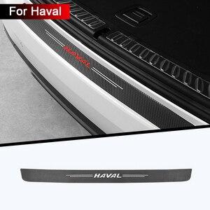 Защитная Наклейка для багажника автомобиля, ткань из углеродного волокна для haval f7 h6 f7x h2 h3 h5 h7 h8 h9 m4, автомобильные аксессуары