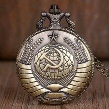 Vintage USSR Soviet Badges Sickle Hammer Pocket Watch Necklace Bronze Pendant Chain Clock Fashion Women Men with Gift Box