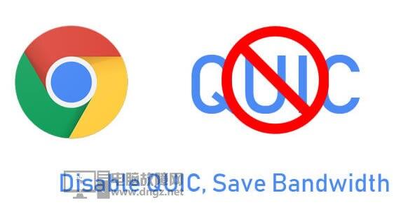 Chrome浏览器QUIC协议导致访问速度慢的解决方法1