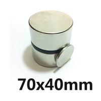 1/2PCS 70x40mm N35 Strong Cylinder Rare Earth Magnet NdFeB 70mmx40mm Round Neodymium Magnets 70x40 mm Big Disc Magnet 70*40 mm