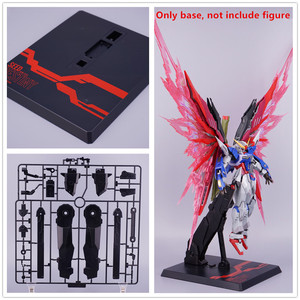 Dragon Momoko Base for Bandai 1:100 MG MB ZGMF-X42S SEED Destiny Gundam*(China)