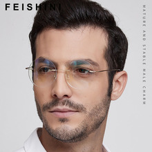 Feishini yuvarlak çerçevesiz bilgisayar gözlük kadın ışınları radyasyon gözlük çerçeveleri Metal Unisex Anti mavi ışık gözlük erkekler
