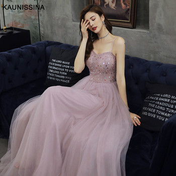 KAUNISSINA Beautiful Evening Dresses Beading Party Gown Spaghetti Straps Long Graduation Birthday Party Prom Dress