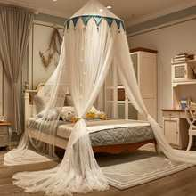 2021 NEW Ceiling-Mounted Mosquito Net Home Dome Foldable Bed Canopy Princess Style Bedding Decor