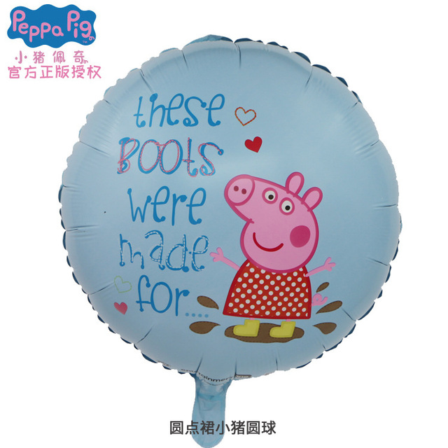 New-Original-18inch-Peppa-Pig-Figure-Balloon-Toys-Peppa-George-Party-Room-Dcorations-Foil-Balloons-Kids.jpg_640x640 (3)