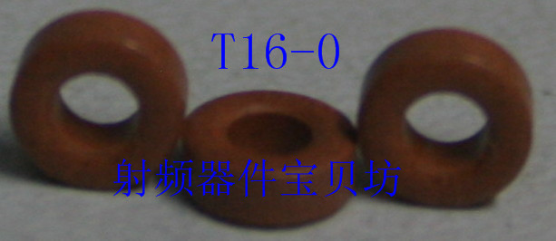 American RF Iron Powder Magnetic Core: T16-0
