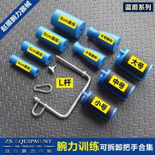 L detachable handle assembly \ side pressure cylinder \ conical \ force eccentric handle