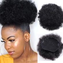 8 дюймов Короткие афро слоеные синтетические волосы булочка шиньон для женщин шнурок конский хвост курчавый кудрявый Updo Клип Наращивание волос