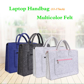 Wool felt Handle laptop bag 12