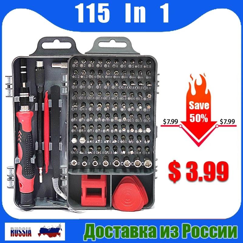 115 in 1 Multi Screwdriver Set of Screw Driver Bit Set Multi-function Precision Mobile Phone Repair Device Hand Tools Mini