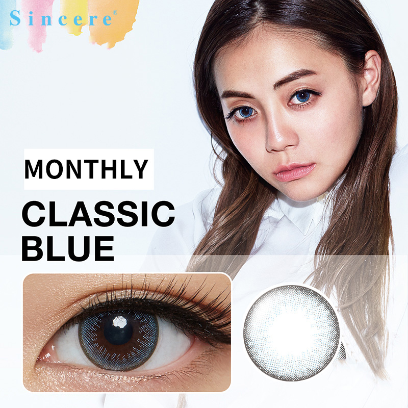 Sincere Vision Contact Lens Colored Eye Contact Lenses Monthly Throw 2lenses/pair Freeshipping