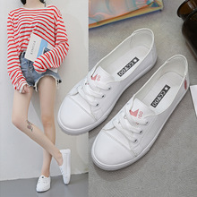 Women's White Shoes Flats Casual PU Leathers Sneakers Moccas