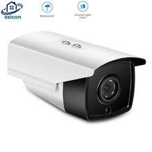 Ssicon 5mp камера видеонаблюдения ahd 4 мм объектив ИК ночного