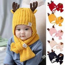 Baby Hat Pompon Winter Scarf Children Hat Knitted Cute Cap For Girls Boys Crochet Knit Cartoon Hats Beanie Cap Scarf Set 6M-2Y(China)