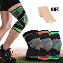 1PC Sport Pressurized Kneepad Elastic Knee Pads Support Sleeve Basketball Volleyball Brace Training Fitness Protector