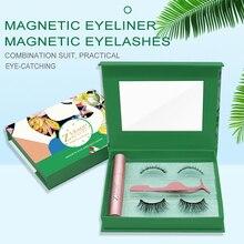 Neue Natürliche Lange Falsche Wimpern Magnet Flüssigkeit Eyeliner Pinzette Set Wasserdichte Wimpern 5 Magneten Wimpern Verlängerung