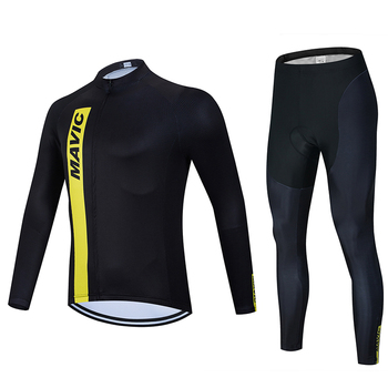 2020 MAVIC autumn and winter breathable bicycle clothing long-sleeved mountain bike clothing