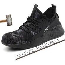 Мужские безопасные рабочие ботинки, большие размеры 45-48, дышащие, со стальным носком, с защитой от прокалывания, для тенниса, Рабочая обувь для мужчин, повседневные кроссовки