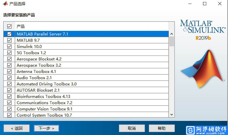Matlab R2019b 矩阵实验室中文特别版
