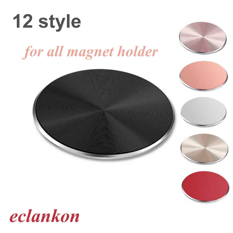 Circular Universal Magnetic Phone Car Holder Metal Plate Sticker,Ultra Slim Iron Sheet Plaster For Strong Magnet Stand Film