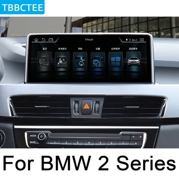 For BMW 2 Series F22 F23 2012-2017 NBT Car Android navigation GPS Touch HD Screen Multimedia Player Stereo Display Audio Radio