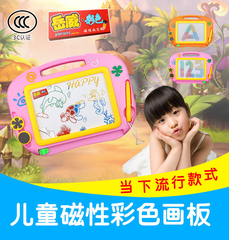 New Style With Music Children Smart Medium Magnetic Drawing Board Early Education Graffiti Sketchpad Toy
