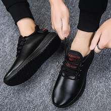 MRCAVE Men Leather Shoes Soft Casual Sneakers Waterproof Run