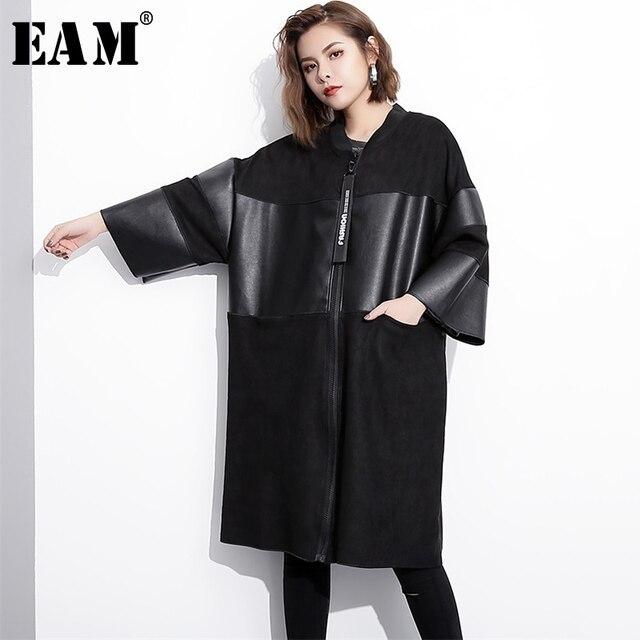 [EAM] หลวมFitสีดำPuหนังSplicedขนาดใหญ่เสื้อใหม่คอยาวแขนยาวผู้หญิงเสื้อแฟชั่นฤดูใบไม้ร่วง2020 JC2530