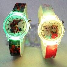 Princess Children's Watch Spider-Man Colorful Light Source Cartoon Boy Girl Kids Party Gift Clock Wrist Relogio Feminino