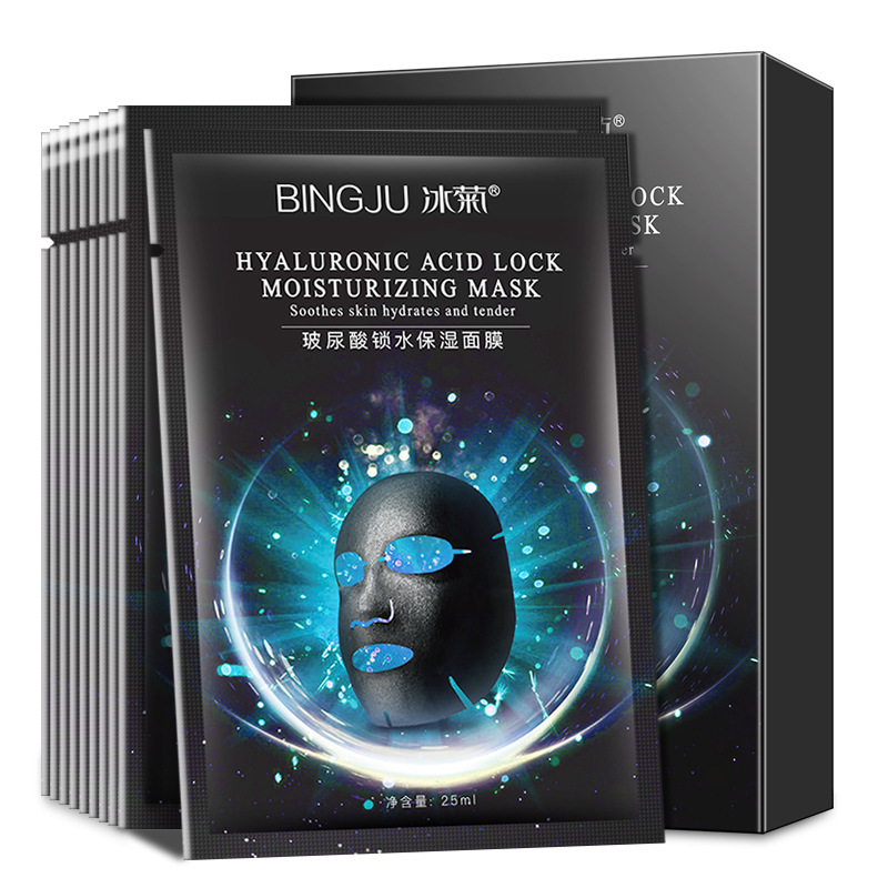 10 Pieces Hyaluronic Acid Moisturizing Lock Mask Long Carbon Black Mask Deep Cleaning Bright Skin Tone