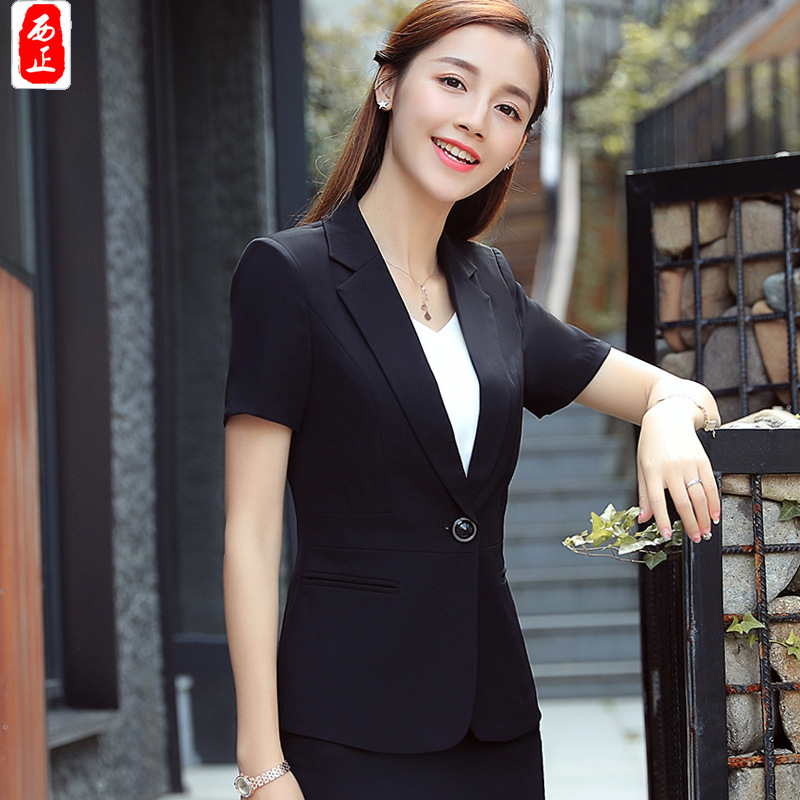 Spring And Summer Season WOMEN'S Suit Suit Two Piece Set Workwear Ol Spring And Summer Business Suit White Collar Wear WOMEN'S O