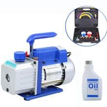 Honhill-pompe à vide réfrigérant, 71l/MIN, 2,5 cfm, 1/4 hp, 220V, compresseur de climatisation