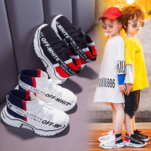 Children's Sneakers for Kids Shoes Boys girls Sneakers Running Children Shoes School Trainers Breathable Fashion Comfortable