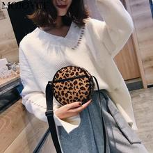 Fashion Women Girls Leopard Print Handbag Brand New Messenger Bags Casual Round Shoulder Autumn Winter Soft Shopping Bag
