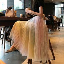 Women's Ladies Ombre Pastel Rainbow Mermaid Sequin Pleat Midi Full Flare Skirt