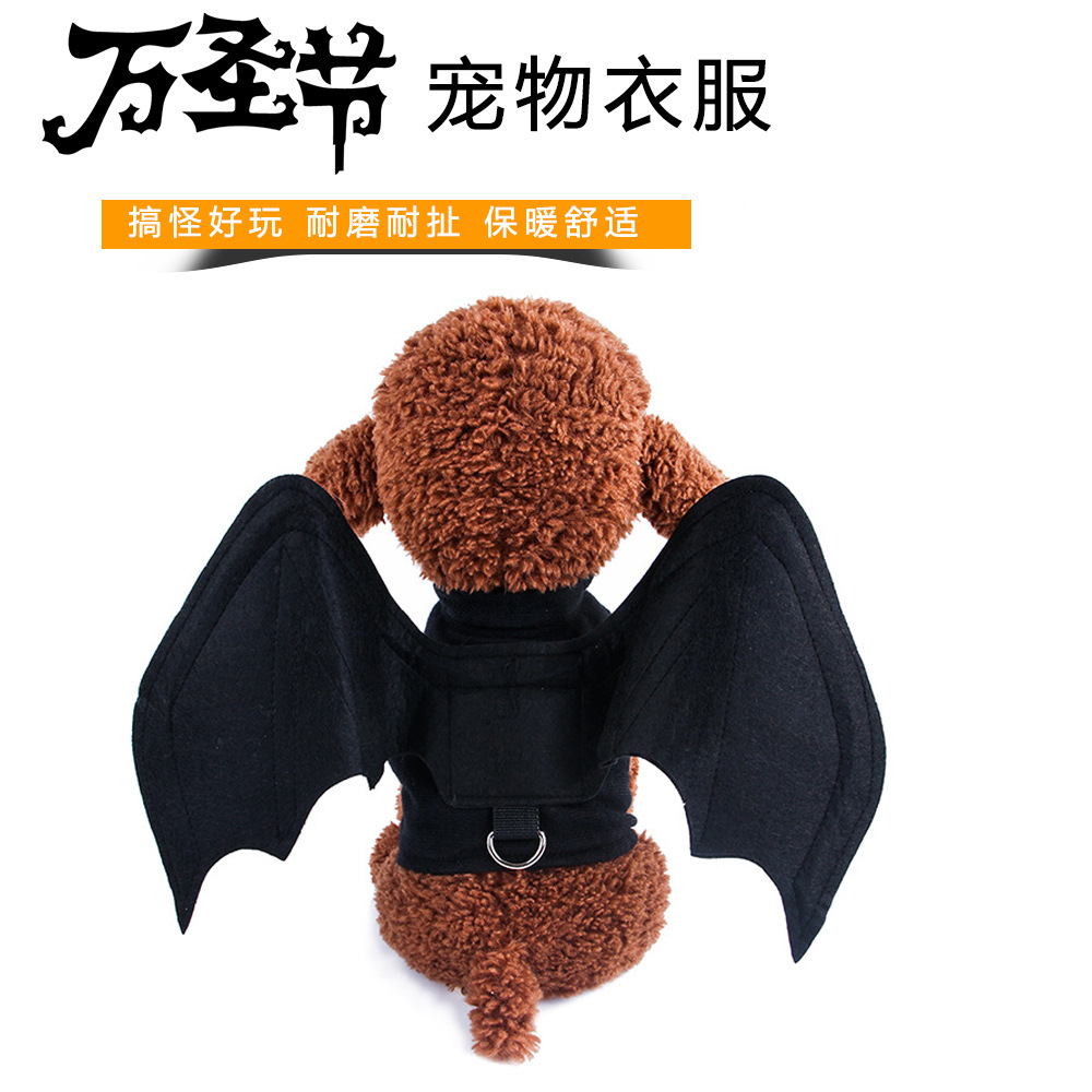Dog Clothes Halloween Pet Clothes Bat Wing Cat Dog Spider-Foldable