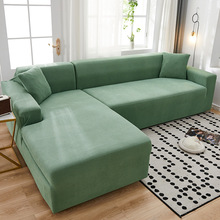 4 sizes elastic solid color sofa cover for u shape sofa cover l shaped stretch seater chair sofa cover pillow case Elastic Furniture Couch Slipcover Modern L Shaped Stretch Sofa Cover For Living Room  Corner Sofa Cover Protector 1/2/3/4 Seater