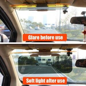 Image 2 - Auto Visiera Blocco di Protezione Della Luce di Giorno E di Notte a Doppio Uso Della Visiera di Sun Regolabile Pratica VS998