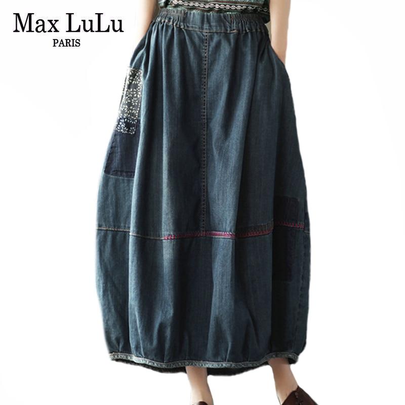 Max LuLu European Fashion Designer Spring Women Denim Elastic Skirts Ladies Loose Elegant Skirt Female Vintage Clothes Plus Size